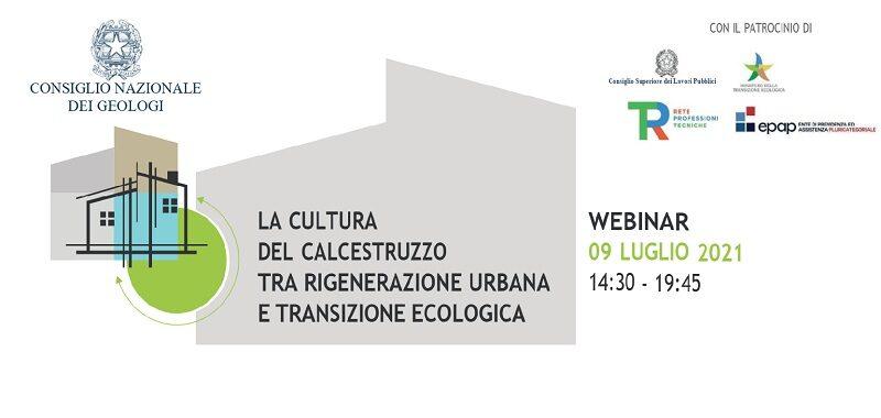 """Convegno """"La cultura del calcestruzzo tra rigenerazione urbana e transizione ecologica"""""""